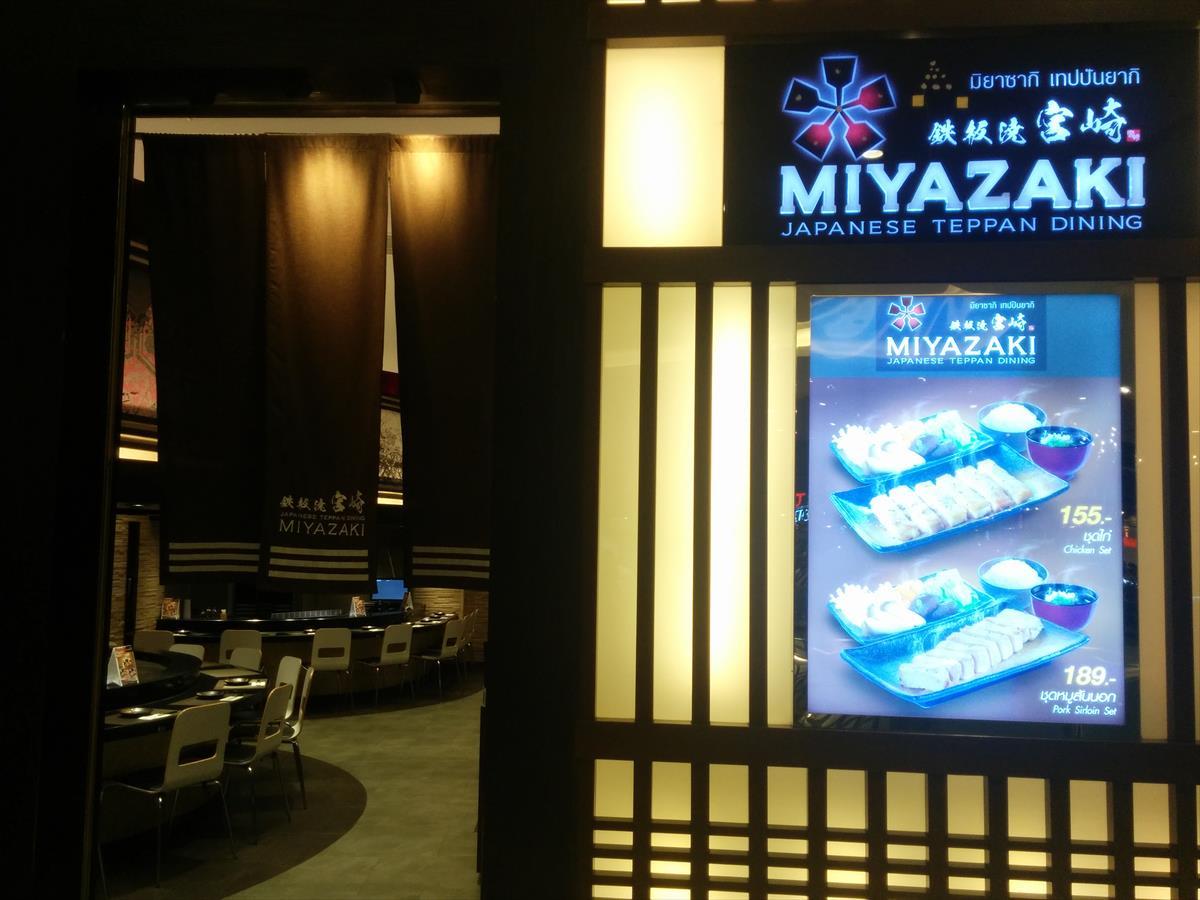チェンマイで満足度の高い鉄板焼きが食べられる「鉄板焼きMIYAZAKI」