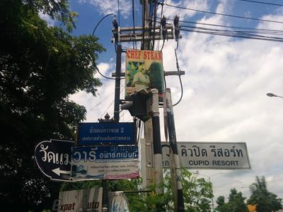 タイのチェンマイでオススメのビュッフェ!美味しいお肉のビュッフェを食べるなら断然シェフステーキへ