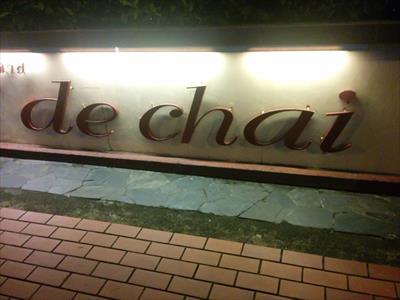 チェンマイのオススメスパ情報!ニマンヘミン界隈の一軒家スパ【デチャイスパ】で非日常体験を