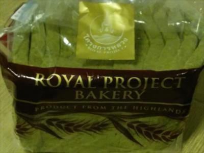 チェンマイで新鮮な野菜を購入するならロイヤルプロジェクトへ