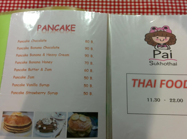 スコータイのおすすめレストラン!新市街地で何を食べようか迷ったら「Pai Sukhothai」がおすすめ