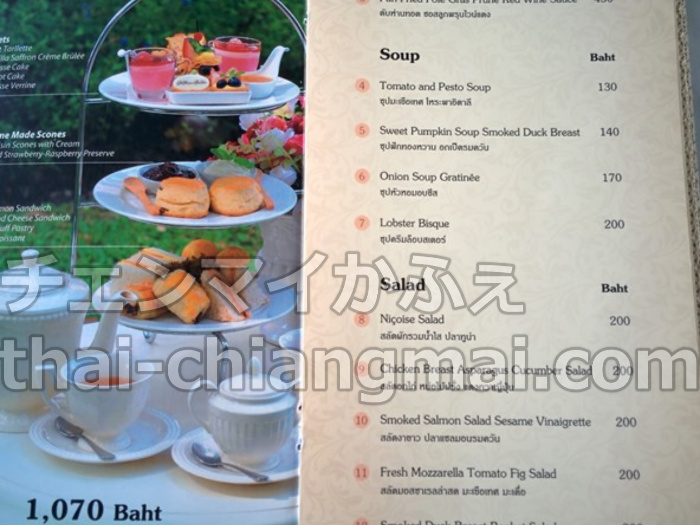 チェンマイの素敵カフェ!ピン川沿いのNakara Jardin(ナカラジャルダン)で優雅にアフタヌーンティを