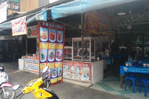 チェンマイのニマンヘミン通りでおすすめのタレが絶品のカオマンガイ食堂