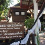 チェンマイの女性刑務所の囚人の方々のマッサージが欧米人たちの間で大人気に!?