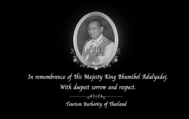 タイの故プミポン国王のお葬式に伴う注意事項について