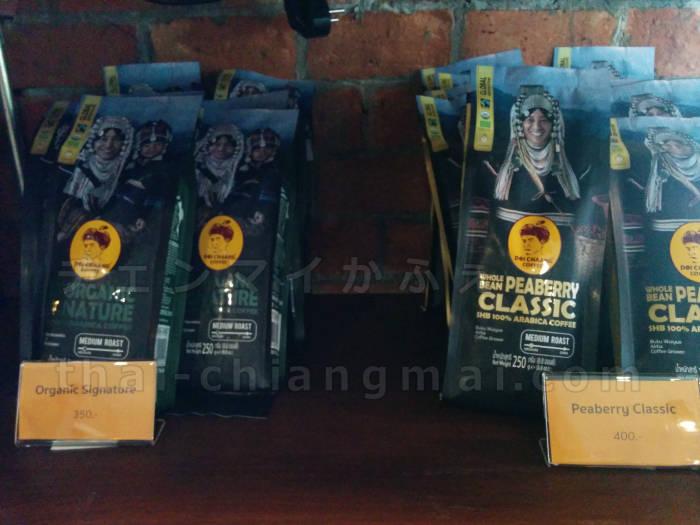 チェンマイの3大コーヒー店の一つ「ドイチャンコーヒー」!コーヒー好きにお勧めのコーヒー