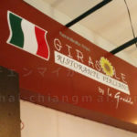 【チェンマイの旧市街でイタリアン】日本語メニューありのホスピタリティ溢れる「Girasole by La Gondola」