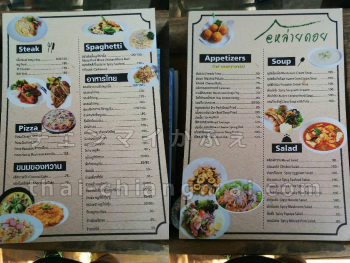 チェンマイ近郊ドライブ!スコータイからランパーンに向かう途中に突然現れる都会のカフェが素敵!