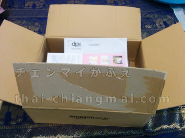 タイのチェンマイで日本のアマゾンを利用してみた!お届けまでの日数と送料は?