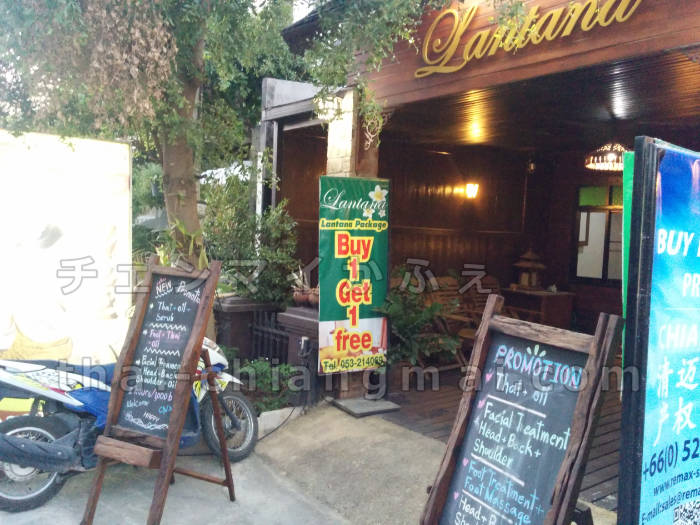 タイのチェンマイのスパでフェイシャルマッサージ!ランタナスパのフェイシャルエステの口コミ