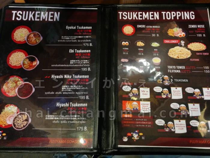 タイのチェンマイでつけ麺を食べたいなら絶対ここ!「つけ麺55」inプロムナーダ メニュー